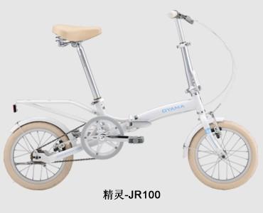 精灵-JR100