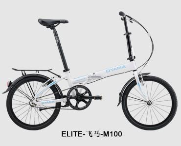 ELITE-飞马-M100