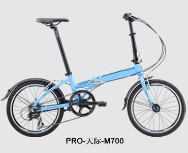 PRO-天际-M700