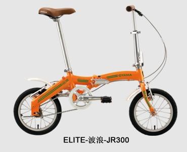 ELITE-波浪-JR300