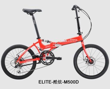 ELITE-酷炫-M500D