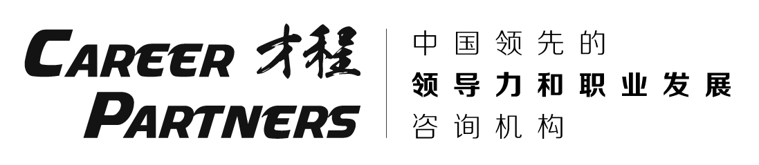 Career Partners China