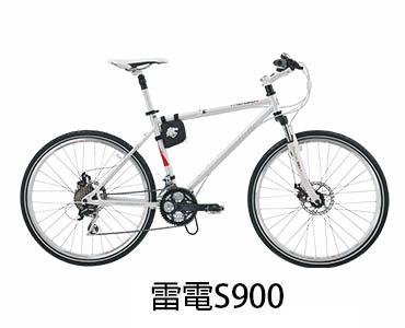 雷電S900