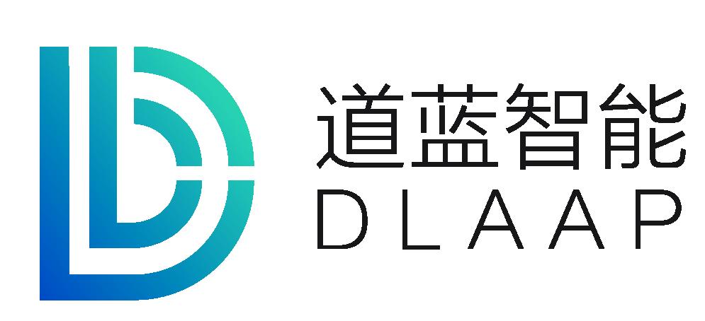 广州市道蓝智能科技有限公司