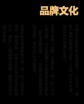 文化_画板 1qw