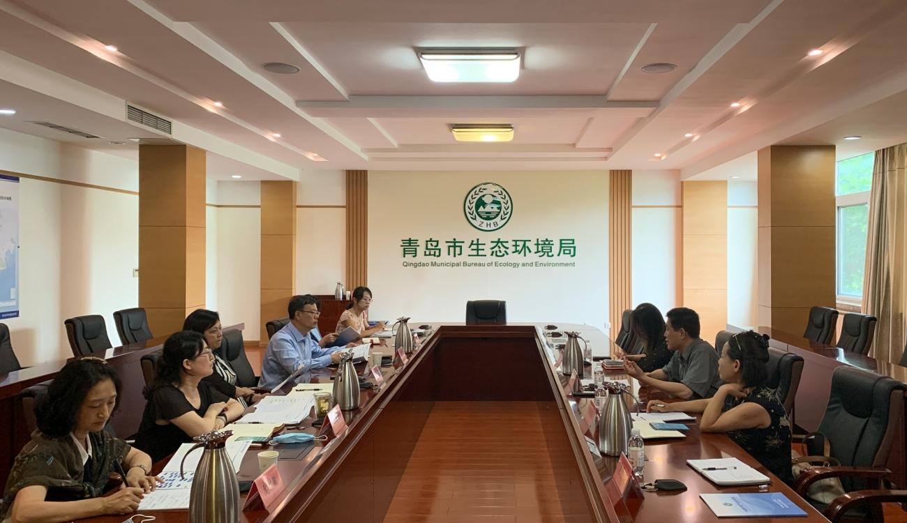 研究院调研组赴青岛市生态环境局调研环保产业基地建设情况