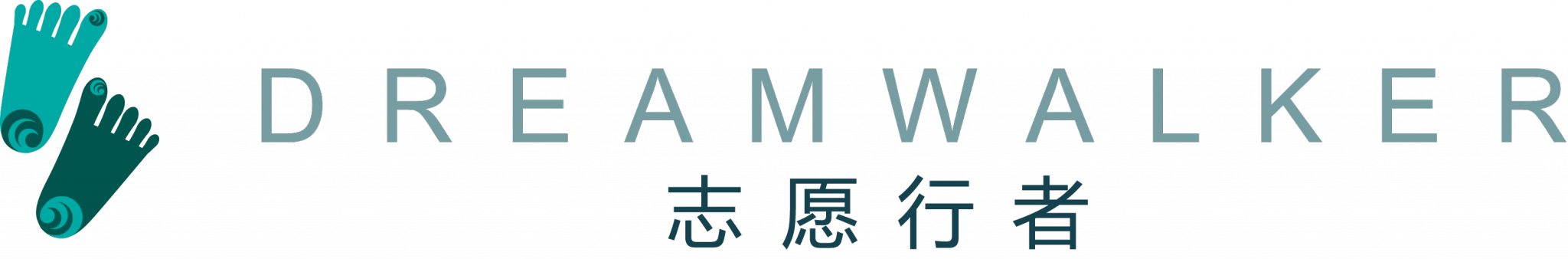 志愿行者DreamwalkerChina