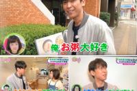 本場の香港粥専門店ノンストップ!NONSTOP! に紹介されました! (1)
