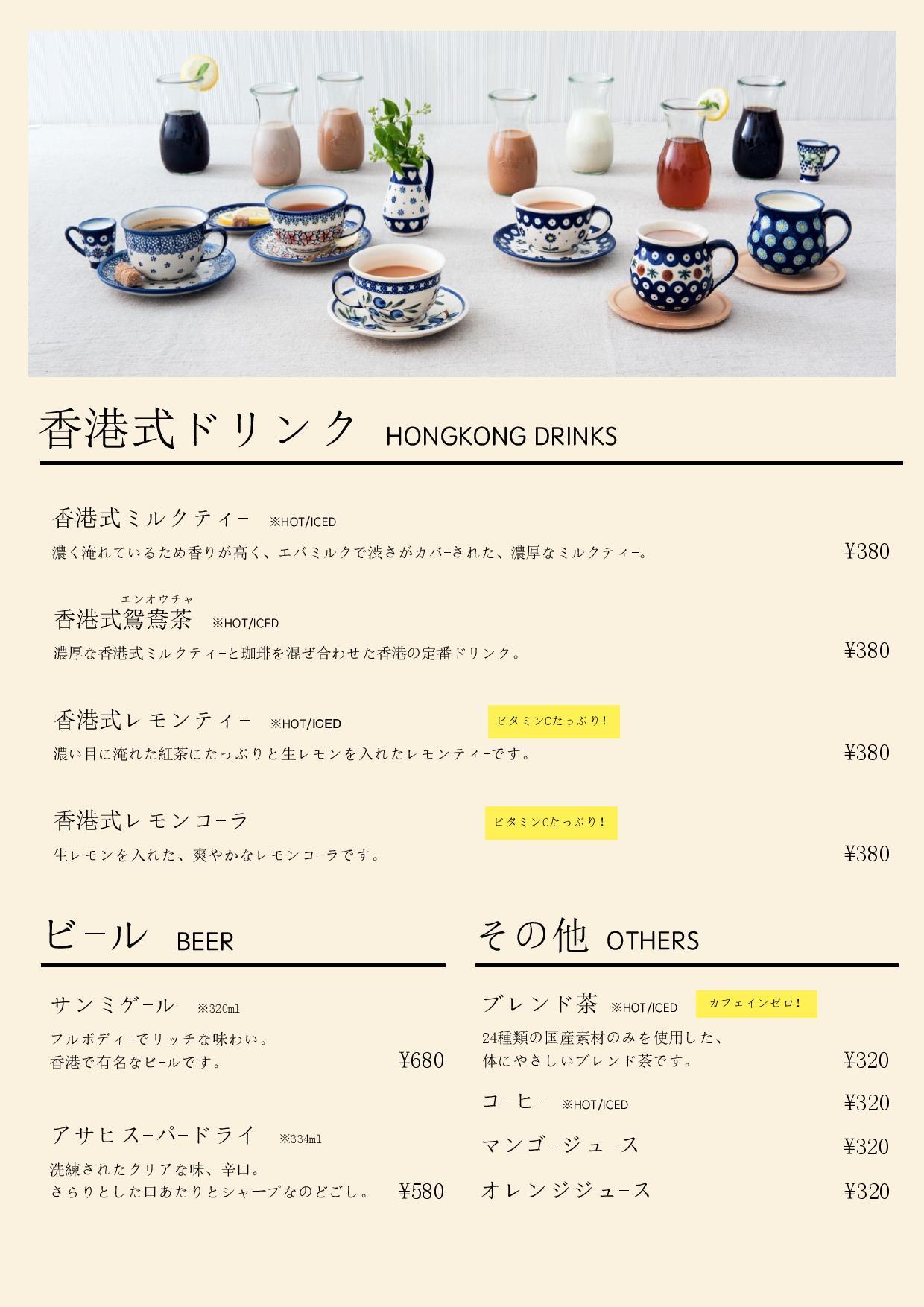 2021新菜單 (修訂)-page-008