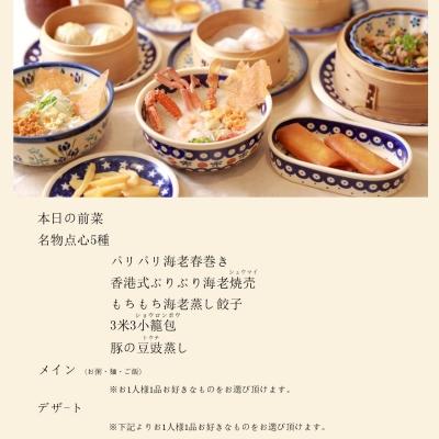 2021新菜單 (修訂)-page-001