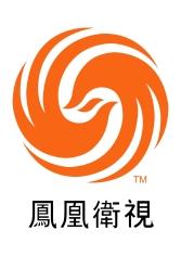 Phoenix Logo_TIF