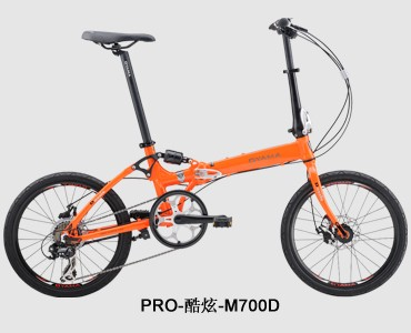 PRO-酷炫-M700D