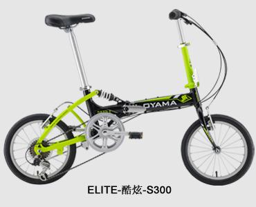 2-04-ELITE-酷炫-S300