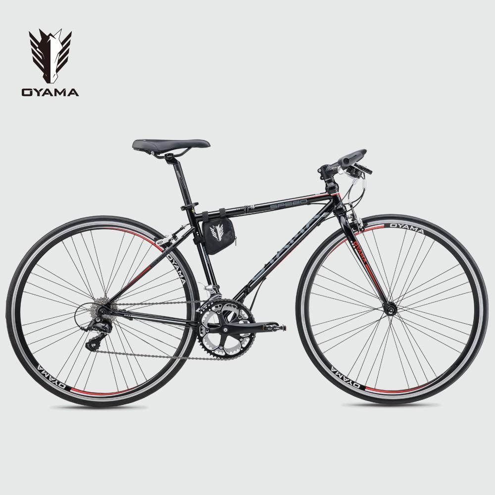 PRO-競速-L900