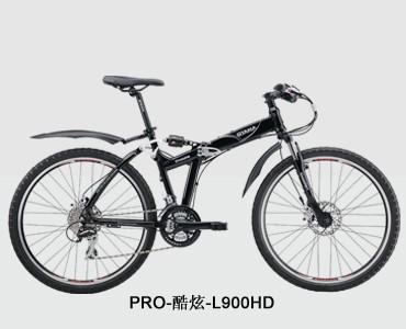 PRO-酷炫-L900HD