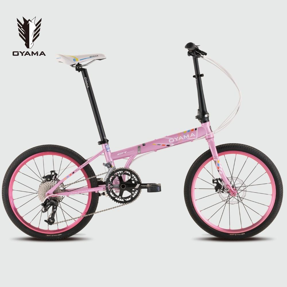 FBI-CR20D 粉色