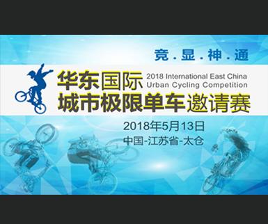首頁華東banner