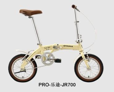 PRO-乐途-JR700