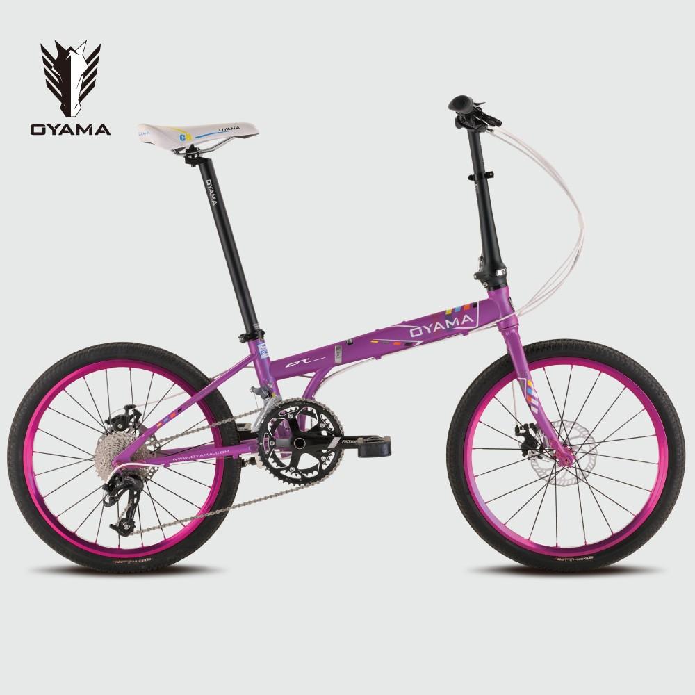 FBI-CR20D 紫色