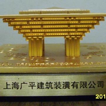 百胜2011年世博奖