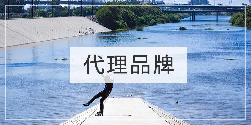 手机首页_品牌_上传 03