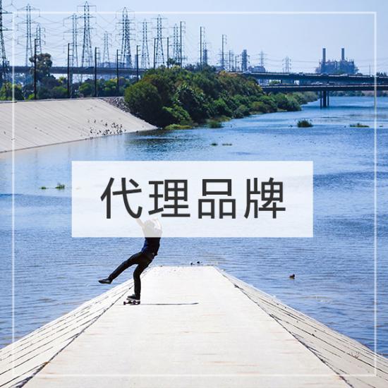 品牌_上传 03