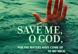 save_my_life