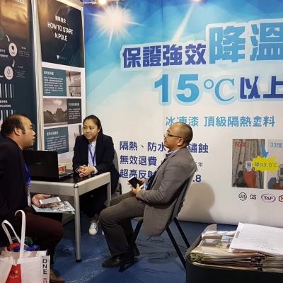 2017Xiamen Industry Exposition-4