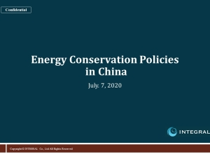 Energy_conservation top page