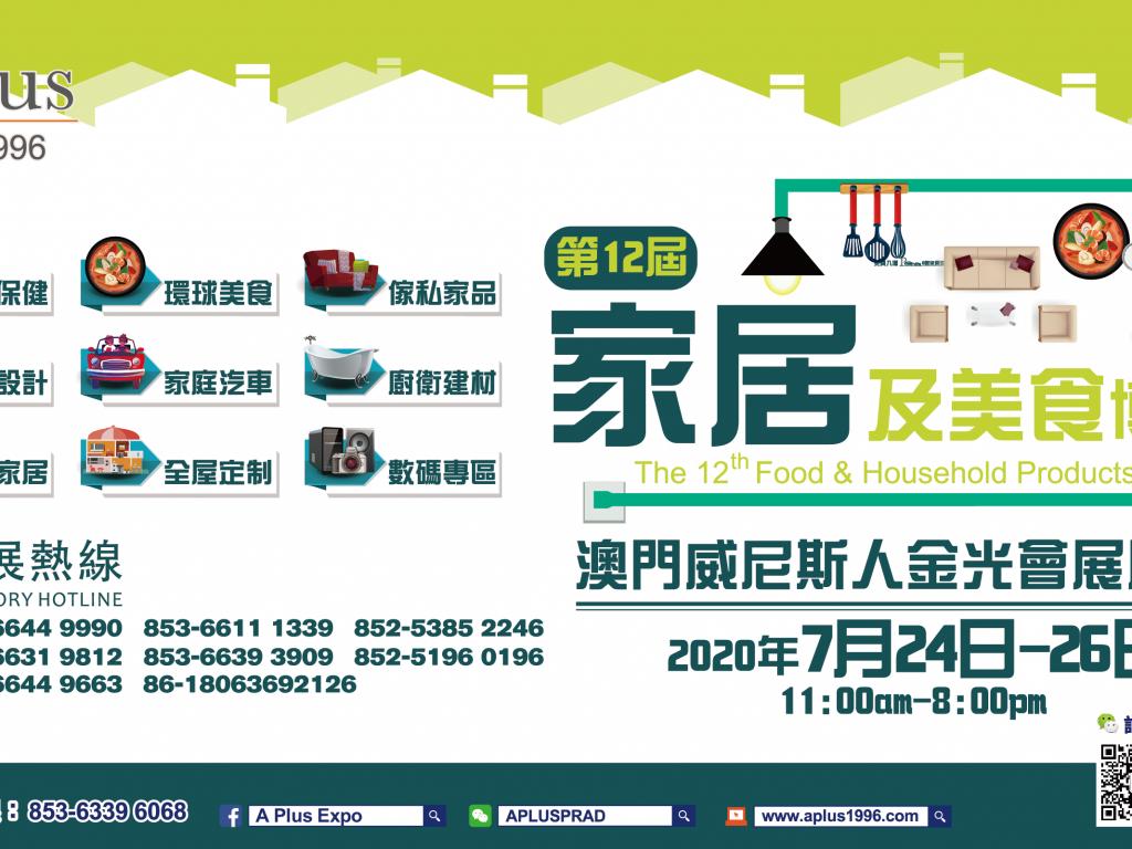 WeChat 圖片_20200521101151