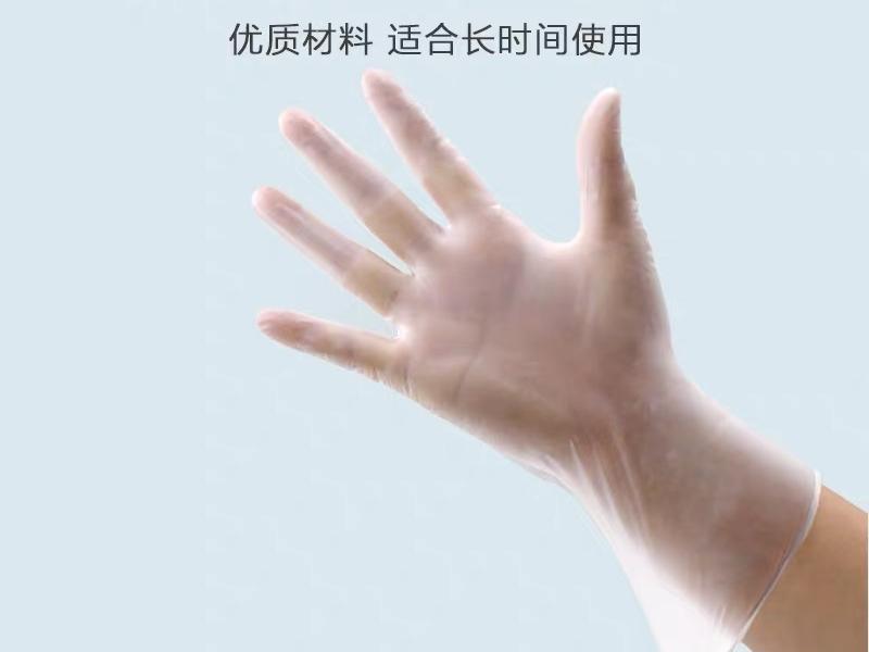 16 pvc glove