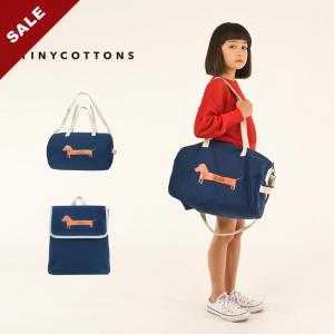 20春夏tinycottons 儿童书包双肩背包斜挎包水桶包复古腊肠狗