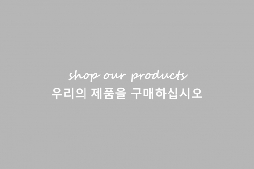 shop our products