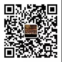 伯明翰音乐学院中国区办公室