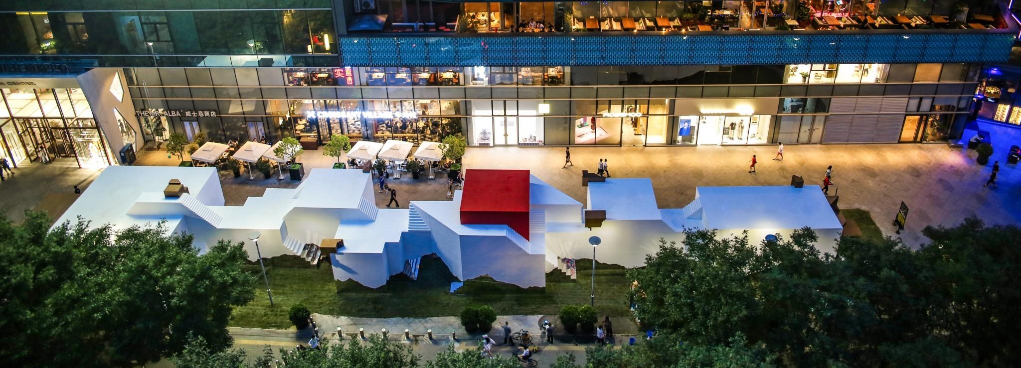 Mandala Pop-up Museum-Nan Xueqian7