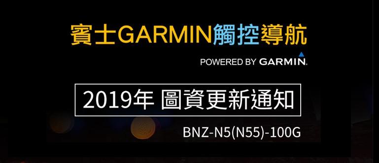 2019garmin_map