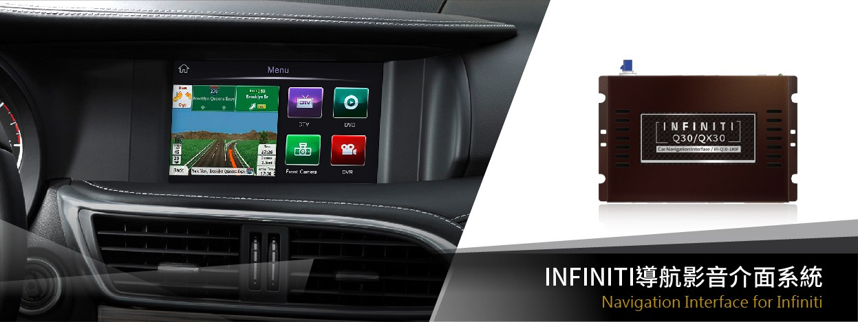 Navigation Interface for Infiniti