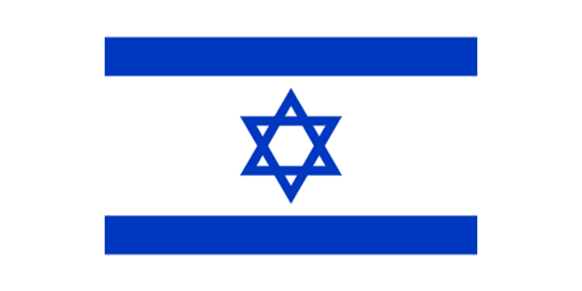 Israel-以色列