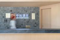 Interior-Reception-002-Final-导出-Web