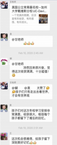 parents feedback from wechat