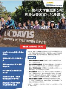 ucd on campus