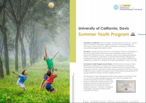 UC Davis Summer Youth Camp