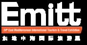 Emitt_2020_ENG-Logo