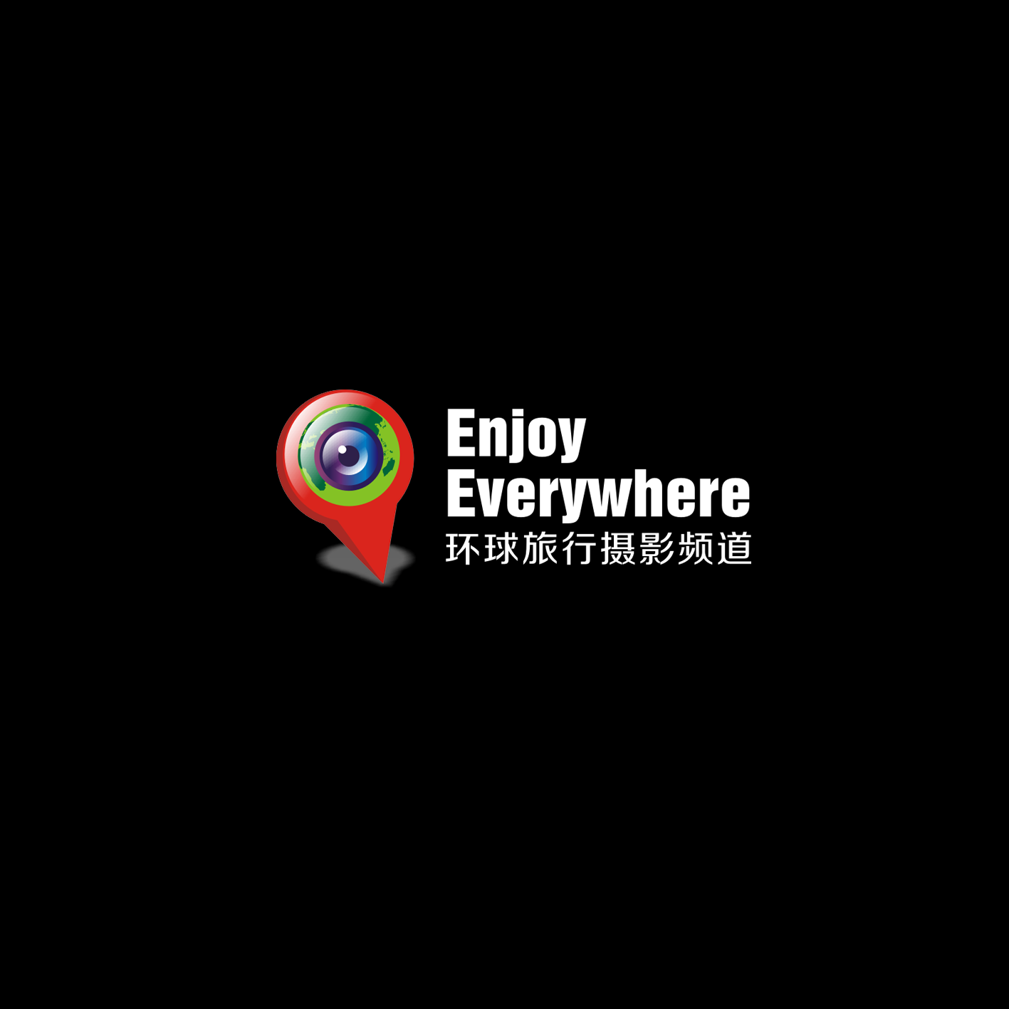 環球旅行攝影頻道
