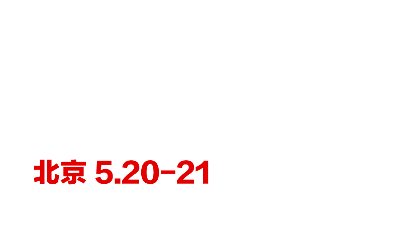 05嘉年华标题