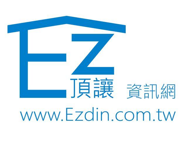EZ頂讓資訊網