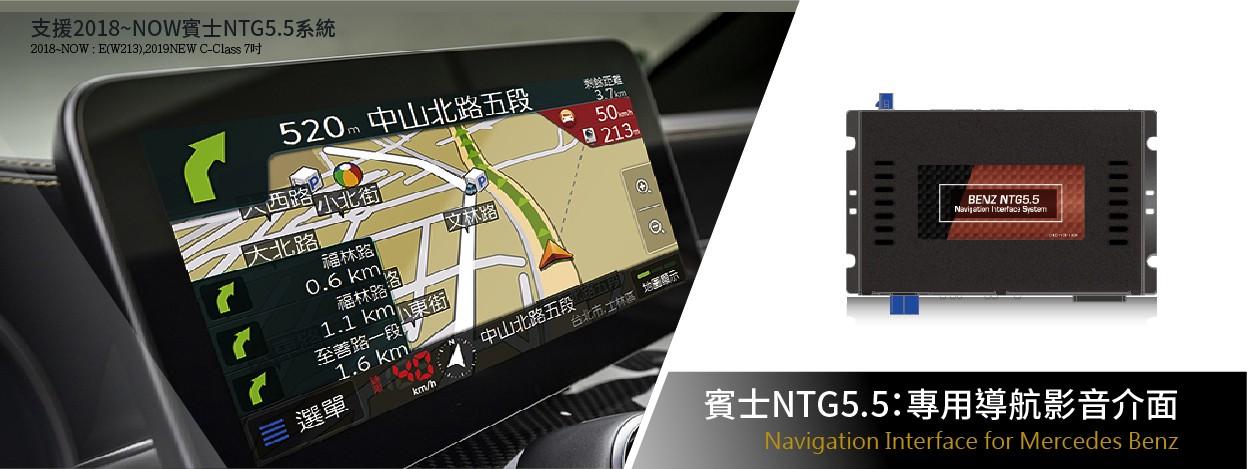 Car GPS Navigator multimedia video interface box for Mercedes Benz NTG5 Class A B C CLS CLA GLS GLA GLC GLE