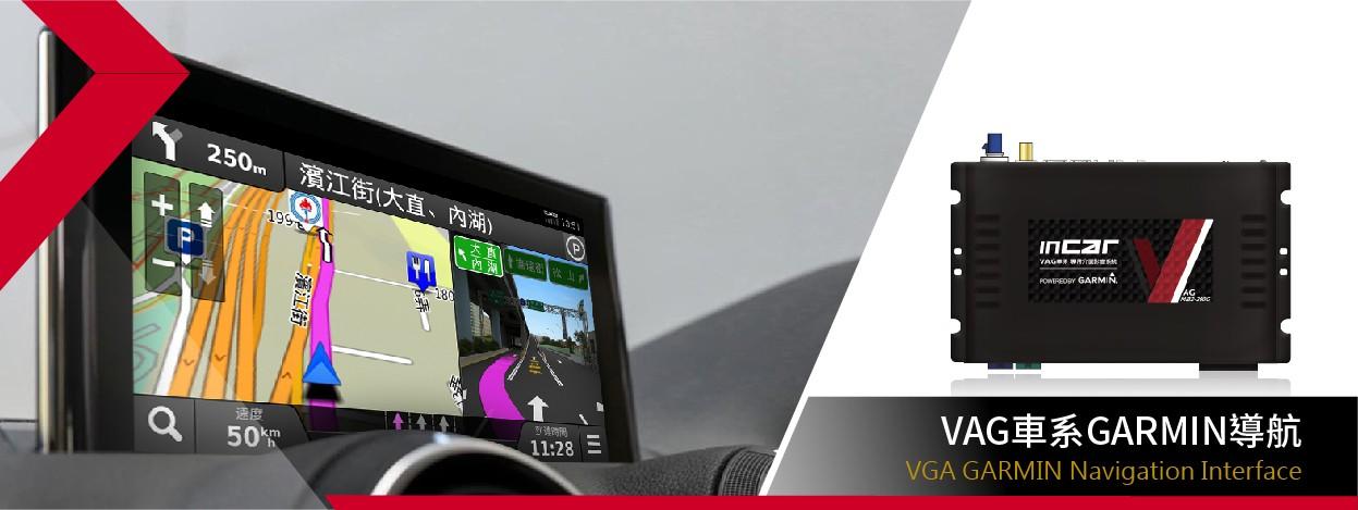 Car GPS Touchable Navigator Interface box for Audi