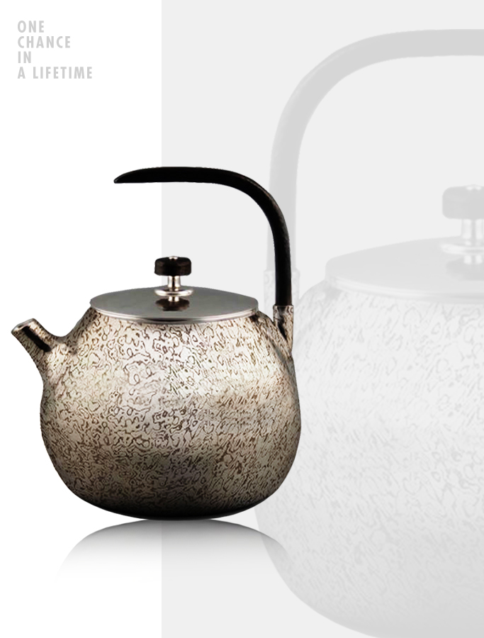 WEI YEE's teapot|One Chance in a Lifetime