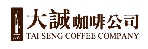 大誠咖啡公司